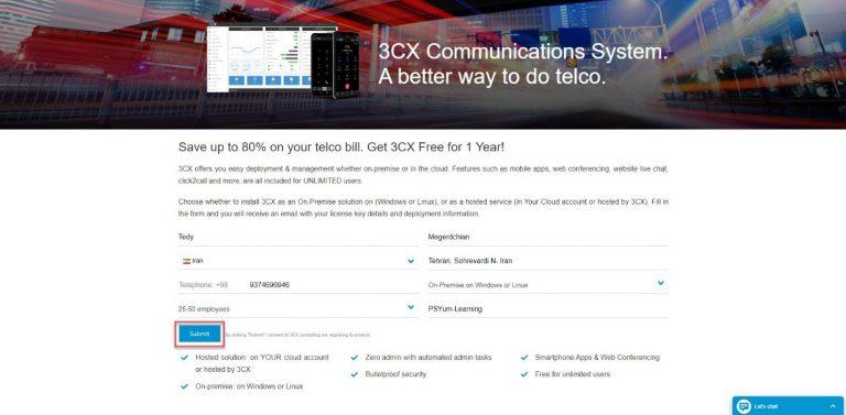 راهنمای دریافت لایسنس رایگان سیستم تلفنی 3CX